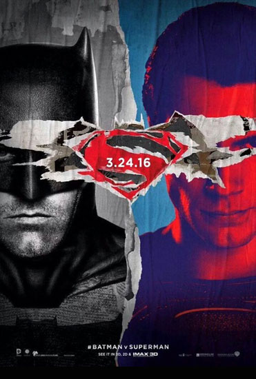 Batman v Superman: Dawn of Justice (2016) poster